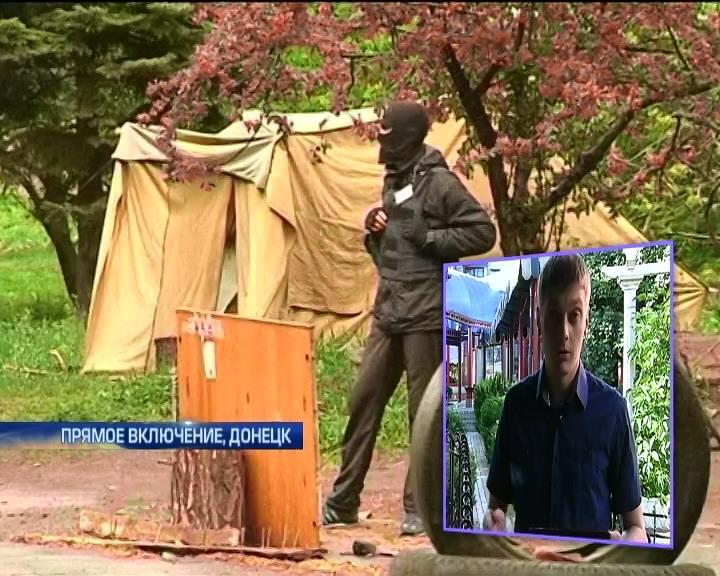 Донецкие сепаратисты воюют между собой (видео) (видео)