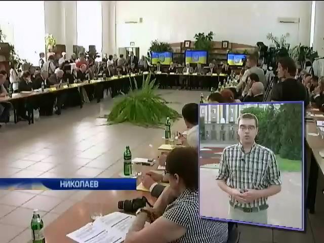 Участники круглого стола в Николаеве призвали украинцев идти на выборы (видео)