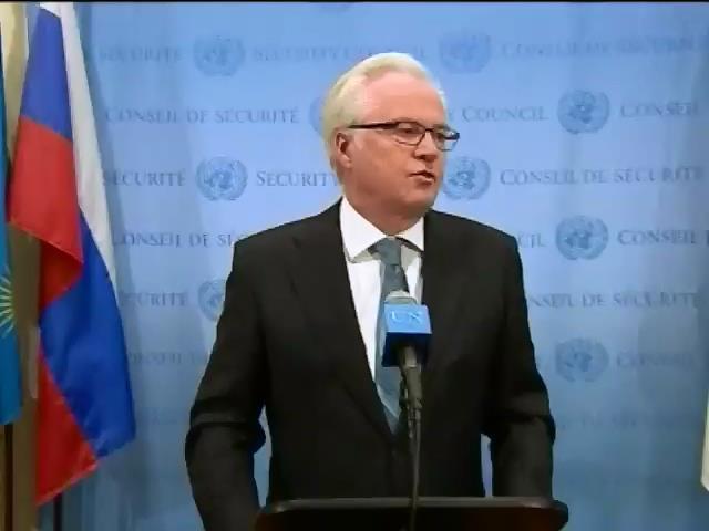 Россия наложит вето на резолюцию ООН по Сирии (видео)