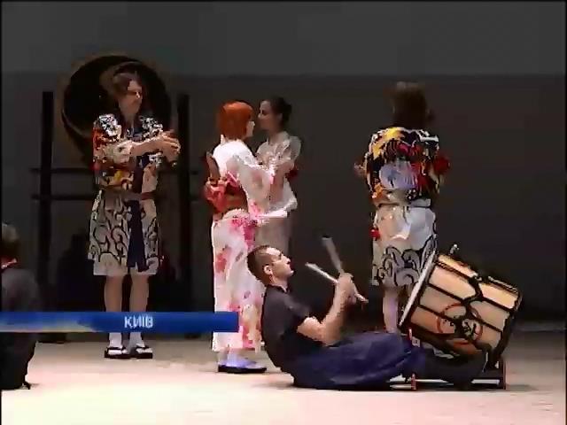 Киевляне посетили мастер-классы японской культуры (видео) (видео)