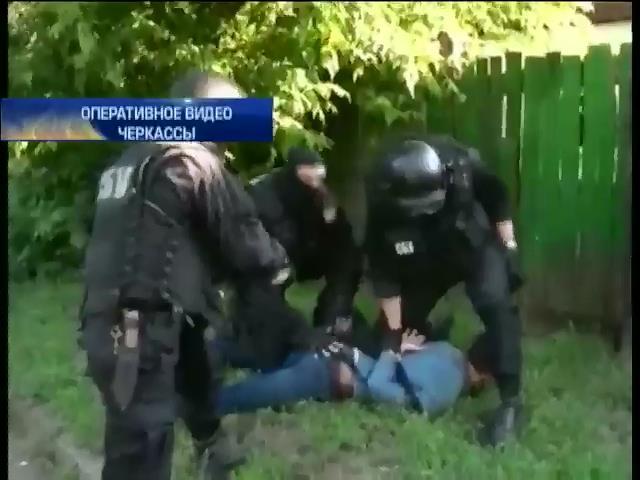 В Черкассах пограничника-сепаратиста арестовала СБУ (видео)