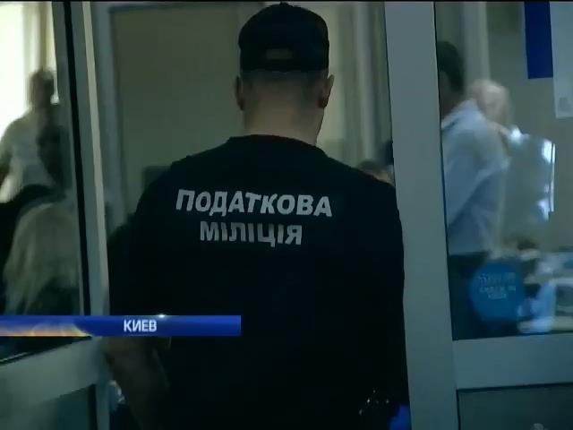 """Газета """"Вести"""" отмывала криминальные деньги (видео)"""