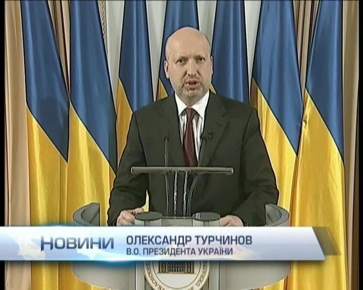 Александр Турчинов призвал всех украинцев прийти на участки и проголосовать (видео) (видео)