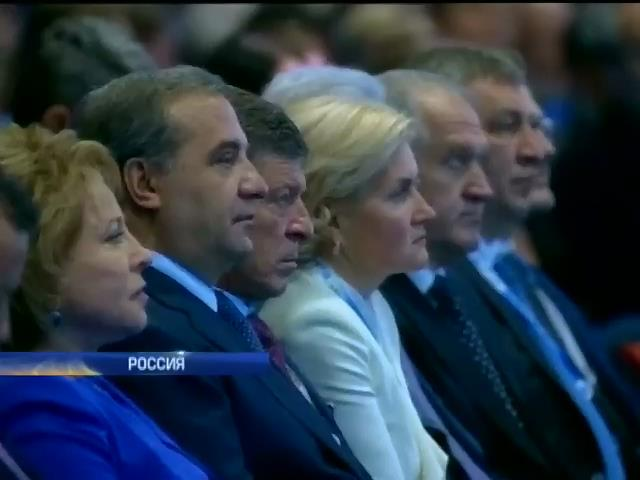 Мир в кадре: Россия готова признать выборы в Украине (видео)