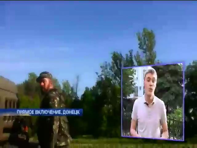 """В районе Карловки """"Донбасс"""" попал в засаду террористов (видео) (видео)"""