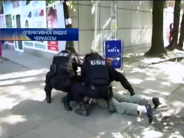 """В Черкассах арестован лидер сепаратистской группы """"Черная сотня"""" (видео)"""