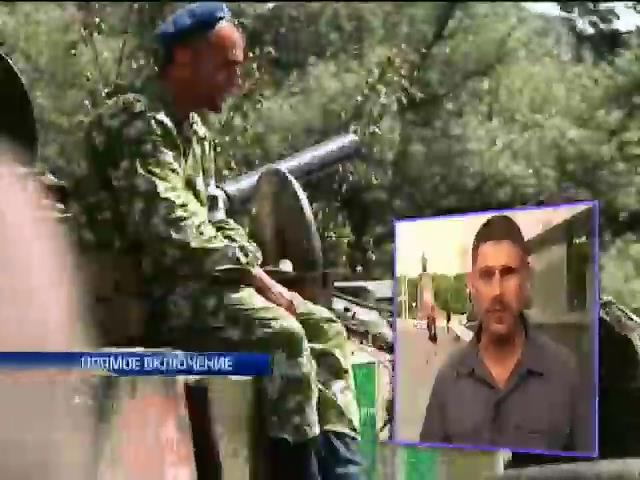 Попавший в списки погибших под Волновахой волынянин Петр Берчук жив (видео) (видео)