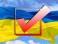 """Накануне выборов президента в Украине наступил """"день тишины"""""""