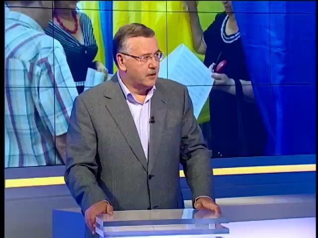 Мы признаем результаты выборов, - Гриценко (видео)