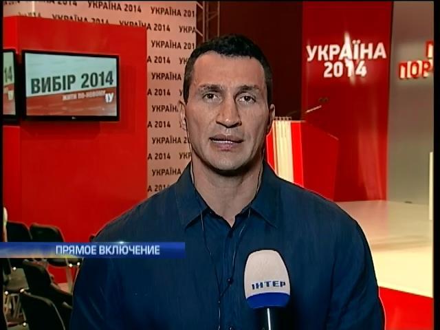 Владимир Кличко поблагодарил киевлян за достойный выбор мэра (видео)