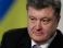 В Партии регионов признают Порошенко легитимным президентом