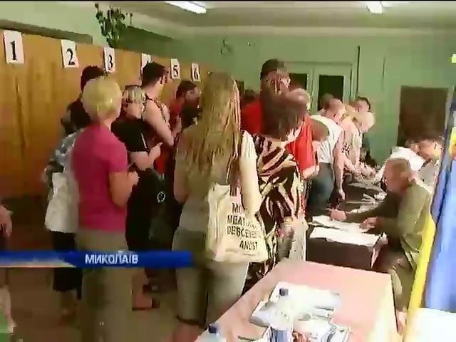 В регионах Украины прошли выборы в местные советы (видео)