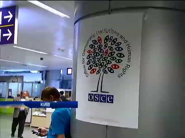 Украину посетило рекордное количество наблюдателей (видео) (видео)