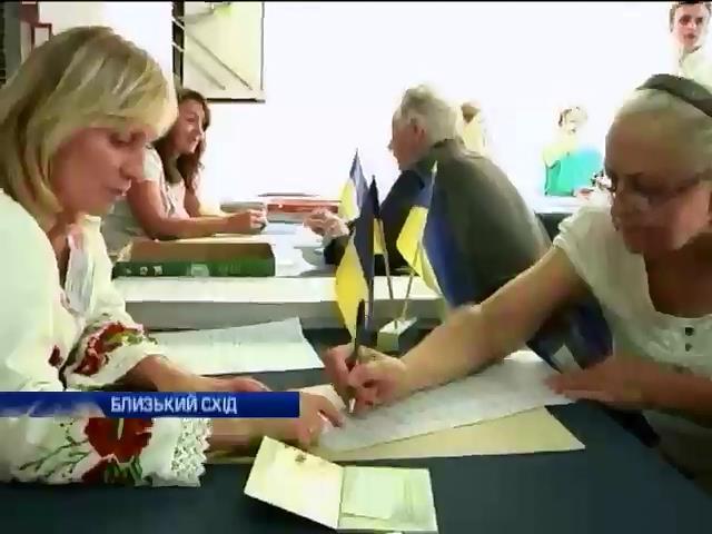 Голосование на зарубежных участках прошло без инцидентов (видео)