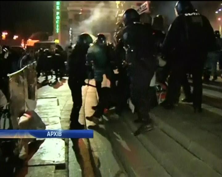 Суд рассмотрит дело о разгоне Майдана 30 ноября (видео)