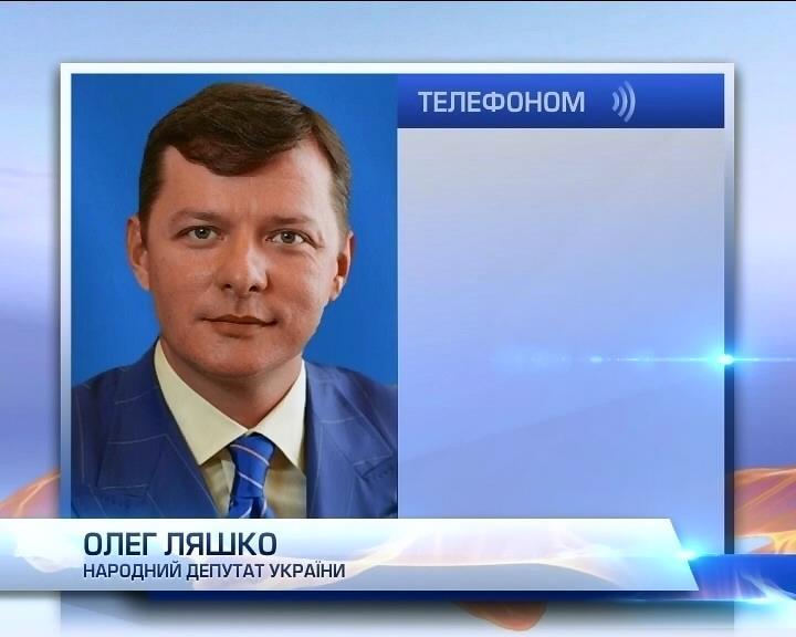 "Батальон ""Азов"" штурмом взял дачу Януковича-младшего (видео) (видео)"