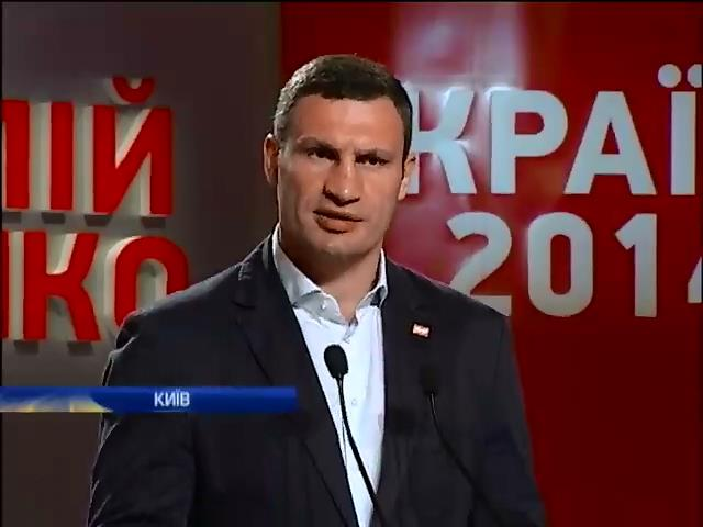На выборах мэра столицы Александр Омельченко оказался третьим (видео)