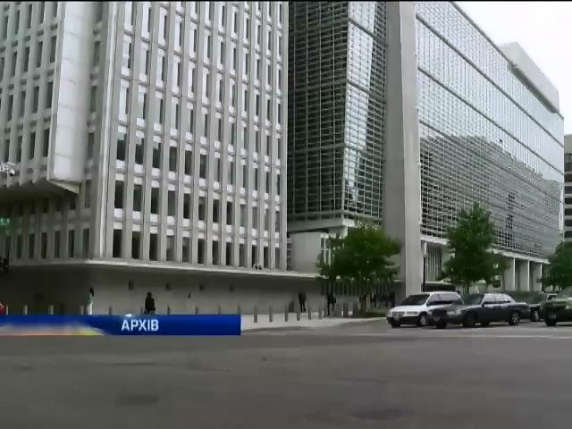 Украина получит от Всемирного банка деньги на реформы (видео)