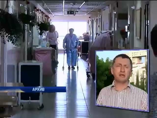 Врачи Кернеса не гарантируют, что он сможет ходить (видео) (видео)