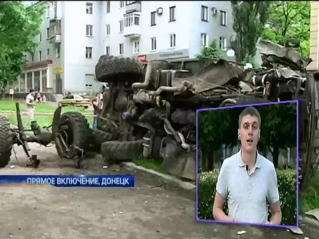 Террористы заминировали участок железной дороги на Донетчине (видео) (видео)