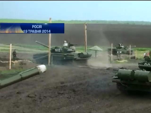 """Россия отводит войска от границы, но """"с особенностями"""", - Госпогранслужба (видео)"""