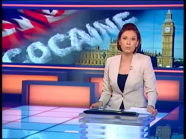 Лондон стал мировой столицей кокаина (видео) (видео)