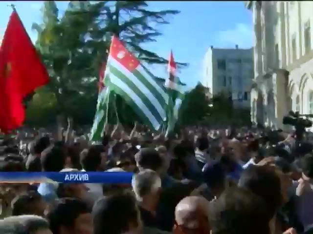 Оппозиция Абхазии требует отставки президента (видео) (видео)