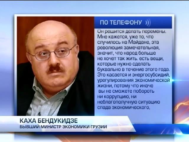 Грузинский политик Каха Бендукидзе стал советником Петра Порошенко (видео)