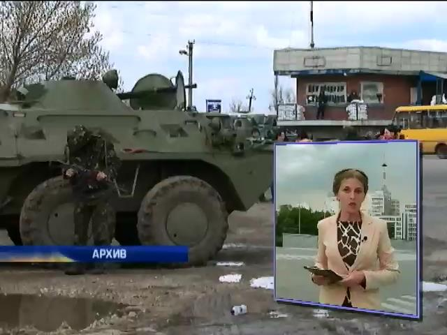 Россия готовит боевиков в Ростовской области, - пленный диверсант (видео) (видео)
