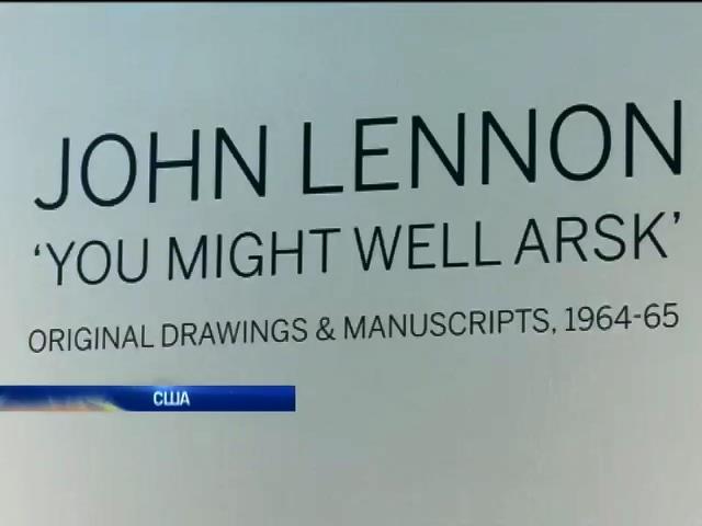 Рукописи Джона Леннона пустят с молотка (видео)