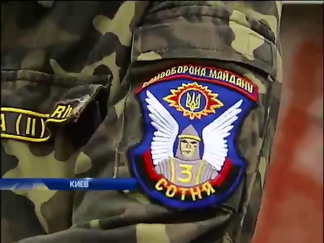 Майдан готовится к инаугурации Порошенко (видео)