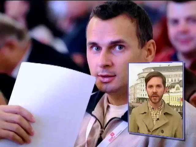 Российские силовики возбуждают дела против украинцев (видео)