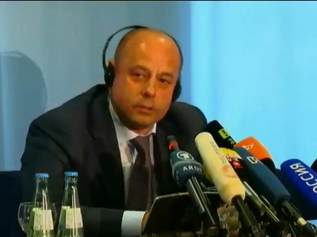 Трехсторонние переговоры о цене Газпрома на газ для Украины сошли с мертвой точки (видео)