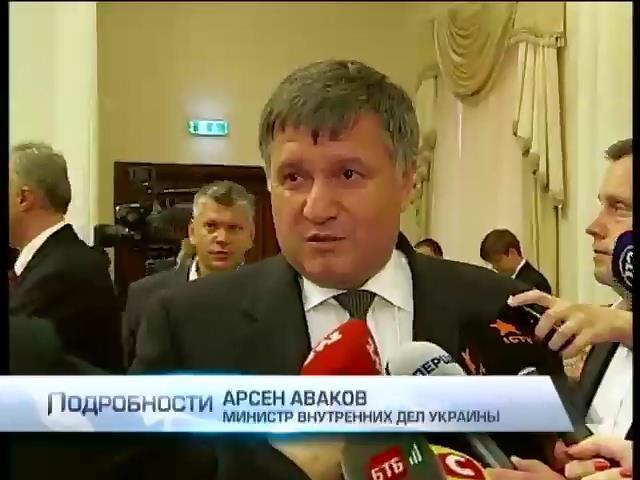 Аваков готов к переговорам с террористами, когда те сложат оружие (видео) (видео)