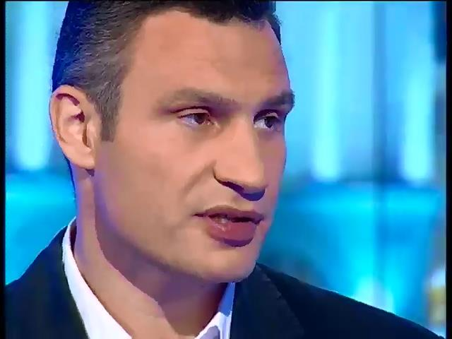 Кличко призывает не повторять ошибки Оранжевой революции (видео) (видео)