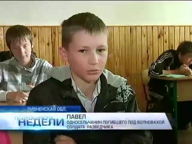 Мир заражен войной, как чумой, - осиротевшие украинцы (видео)