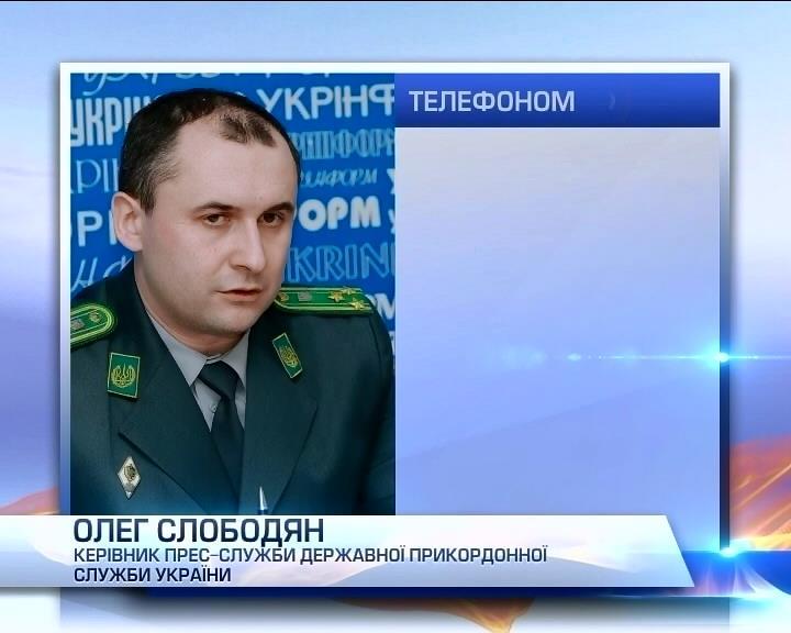 Бойцы погранотряда в Луганске просят огневой поддержки вертолетов (видео)