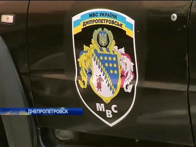 В Днепропетровске формируют два новых батальона добровольцев для защиты Луганска (видео)