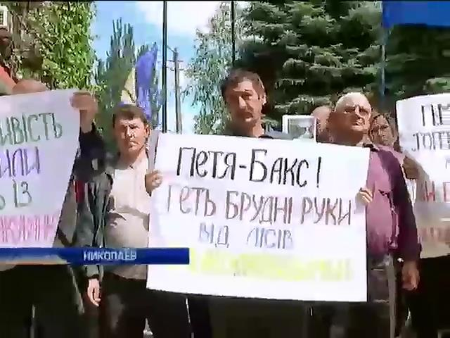 В Николаеве активисты майдана требуют отставки начальника областного лесхоза (видео) (видео)
