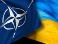 НАТО пересмотрит соглашения с Россией из-за агрессии против Украины