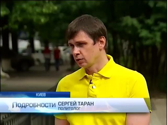 Партию регионов в Раде могут покинуть еще 15 депутатов (видео) (видео)