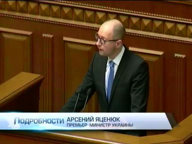 Россия не станет перекрывать газ Украине пока идут переговоры (видео)