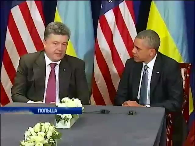 Обама поддержал Порошенко и осудил действия России (видео)