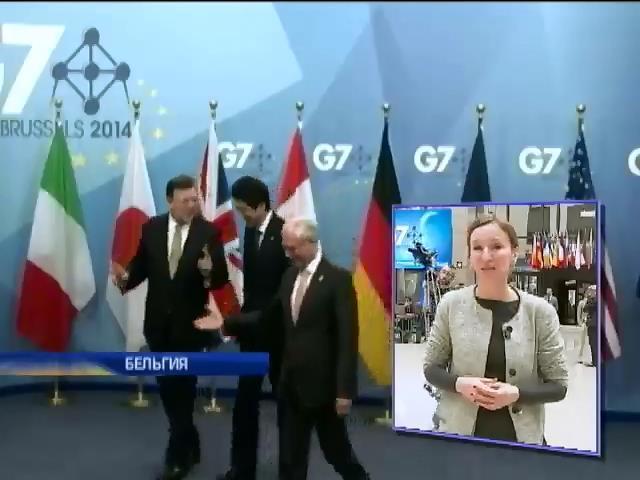 Участники Большой семерки обсудят помощь Украине и политику России (видео) (видео)