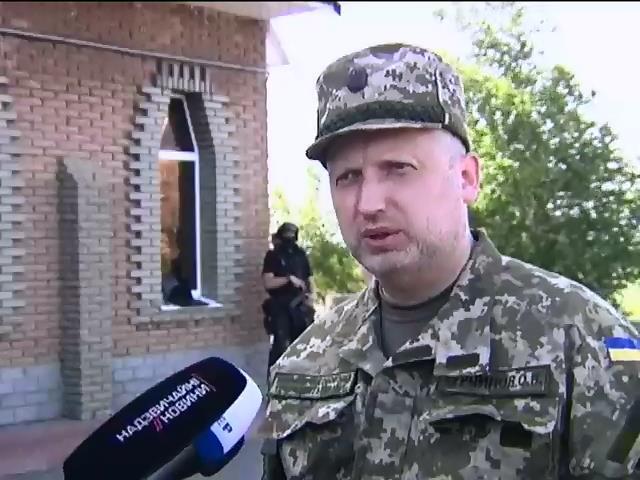 Украина перекроет границу в Луганской области (видео)