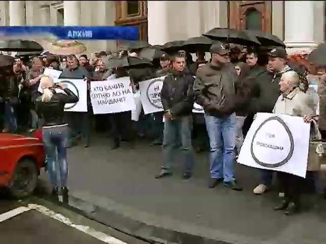 Львов взбунтовался против собственного губернатора (видео) (видео)