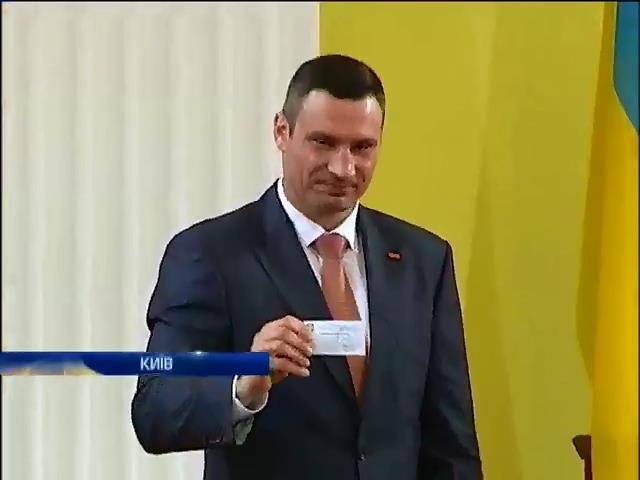 В пятницу новоизбранный киевсовет займется кадровыми перестановками (видео)