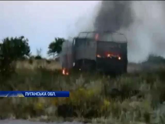 Бой возле Мариновки: 5 пограничников ранены, уничтожена бронетехника террористов (видео) (видео)