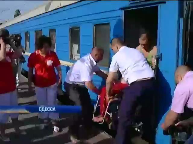 В Одессу прибыла первая волна беженцев с Донецкой и Луганской областей (видео) (видео)
