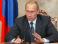 Путин допускает возможность обсуждения цены на газ для Украины в случае погашении долга